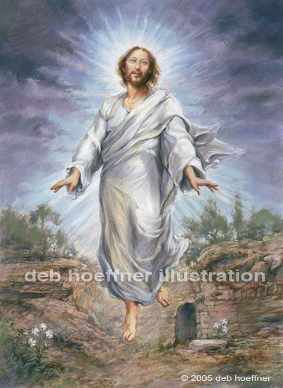 Risen Christ religious art Ascension of Jesus Christ